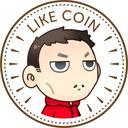 kin ko avatar