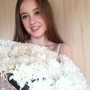 Valeriya Isakova avatar