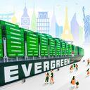 Evergreen Line avatar